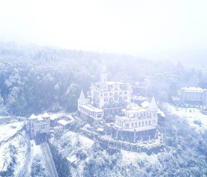 冰雪传奇-瑞士卢塞恩Gütsch城堡酒店